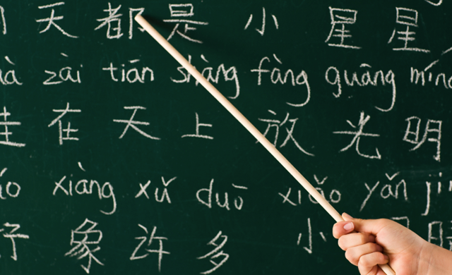 Speak Chinese Easily in Beginner's Chinese Class